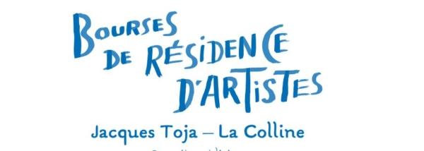 La Colline lance sa première bourse de résidence d'artistes avec la Fondation Jacques Toja